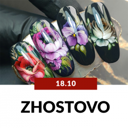 Zhostovo Training Tips